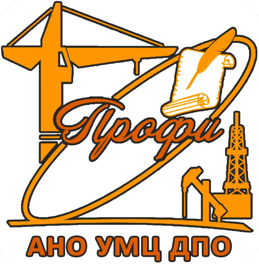 АНО УМЦ ДПО